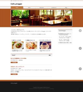 Wordpressサンプルイメージ2