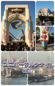PhotoFancie_2015_09_15_18_20_31