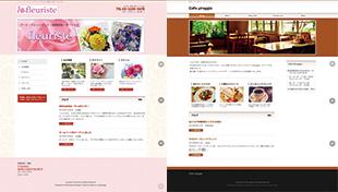 自分で更新できる   ホームページの作成代行のイメージ